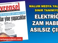 ELEKTRİĞE ZAM HABERİ ASILSIZ ÇIKTI!